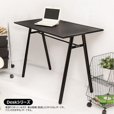 時尚典雅 大桌面手工縫紉皮革工作桌/電腦桌/辦公桌/書桌 TA047 (6折)