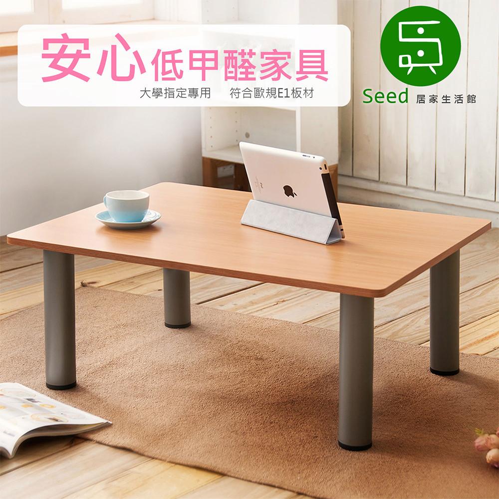 mit低甲醛80*60大桌面粗管茶几桌 和室桌 咖啡桌 書桌 電腦桌 桌子 筆電桌 ta049