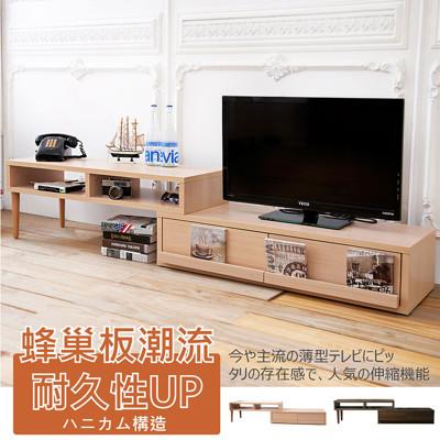 日式風格旋轉伸縮多功能電視櫃 TV004 (5.4折)