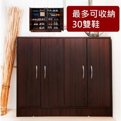 四門五層大容量收納鞋櫃/玄關櫃 SC002 (5.6折)