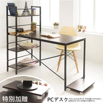 低甲醛雙向大桌面書櫃型電腦桌(加贈同色主機架) 辦公桌/書桌/工作桌/桌子/洽談桌 TA006 (6折)