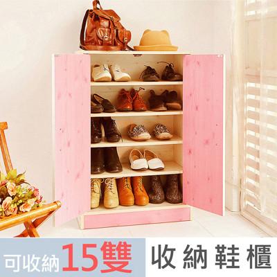 北歐木紋鄉村風雙門鞋櫃/玄關櫃 SC016 (6.1折)