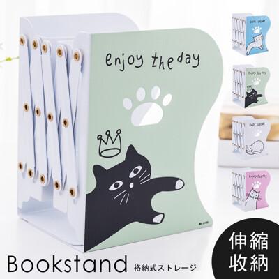 黑白小貓收納伸縮書架 書擋 置物架 書櫃 書靠 BO086