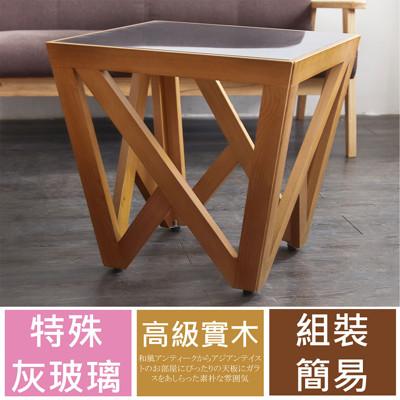 實木桌腳強化玻璃小茶几桌/電腦桌/雜誌架/桌子/書報架茶几桌鞋櫃 TA044 (6.2折)