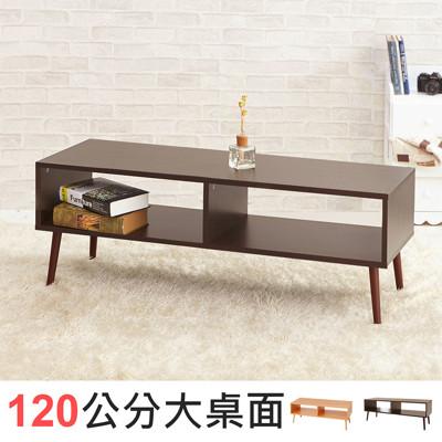 低甲醛實木櫃腳雙格雙向電視櫃/茶几桌/收納櫃 TV009