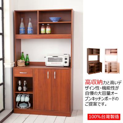 系統家具級多功能櫥櫃/置物櫃/收納櫃/隔間櫃 BO013 (5.4折)