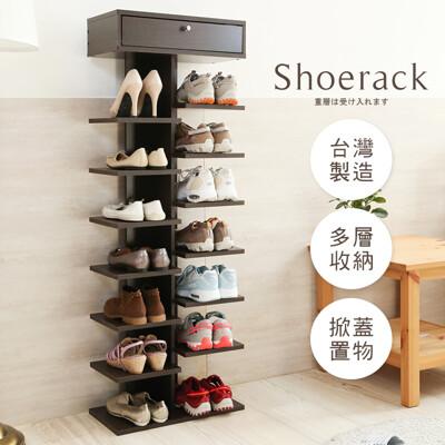 台灣製直立式單抽八層鞋架 鞋櫃 展示架 收納架 玄關架 SC021