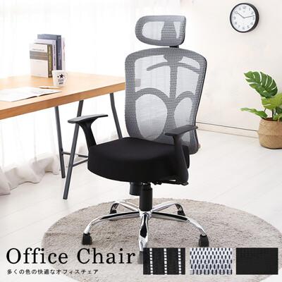 高背半網透氣獨立筒坐墊辦公椅/電腦椅 CH931