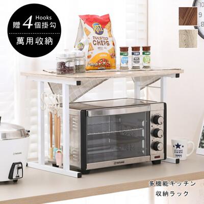MIT寬60公分萬用置物架 收納架 廚房架 桌上架 餐具架 烤箱架 微波爐架 ST076