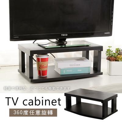 便利型開放式旋轉電視櫃-台灣製 TV012 (3.4折)