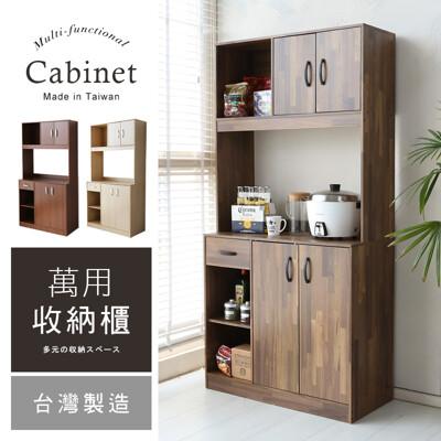 台灣製工業風半開放式廚房櫃 櫃子 置物櫃 櫥櫃 收納櫃 電器櫃 玄關櫃 BO037