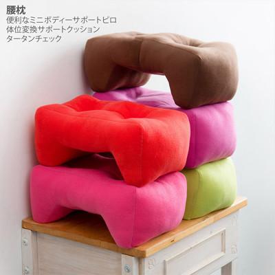 飽滿厚度款腰枕/午睡枕(電腦椅/辦公椅/工學椅/電腦工作桌/午睡枕) 5色 PW001 (6.7折)