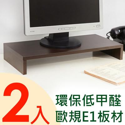 [2入組] 環保低甲醛防潑水單層桌上螢幕架/螢幕架/鍵盤架/電腦架/桌上架 ST016 (3折)