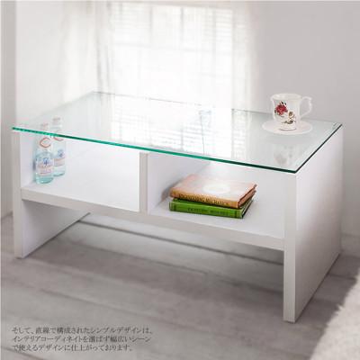 雙格收納強化玻璃茶几桌/和室桌/咖啡桌 TA008 (6折)