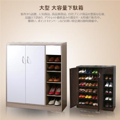 收納家六層鞋櫃 鞋架/收納櫃/鞋子收納/櫃子/隔間櫃/玄關-二色選 SC013 (6折)