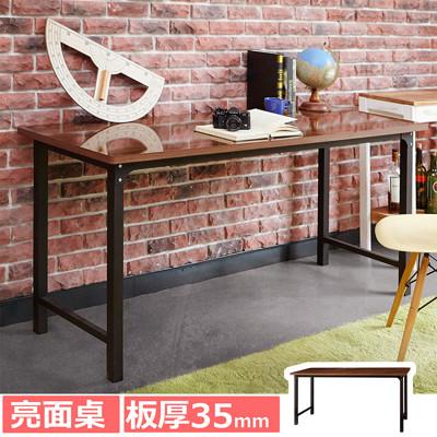 160公分低甲醛加大穩重型工作桌/書桌/辦公桌/電腦桌 TA056 (6折)