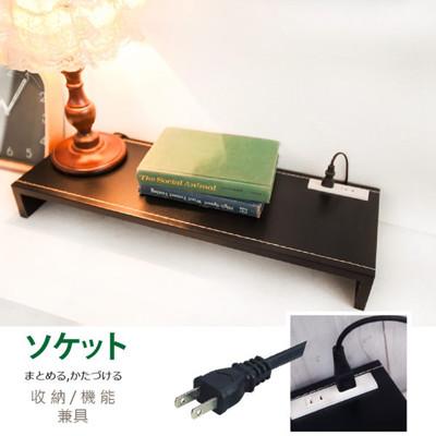 插座式縫紉馬鞍皮革收納螢幕桌上架 ST006 (5.8折)