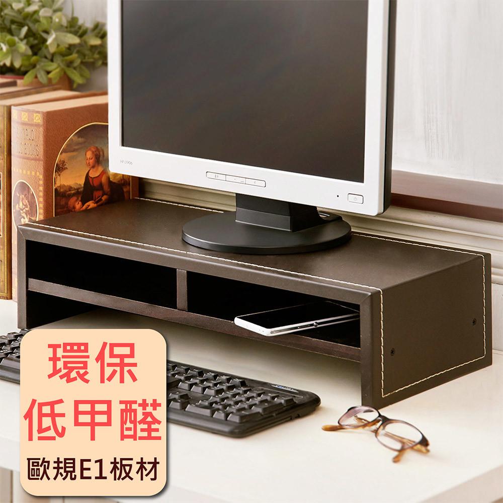 台灣製低甲醛雙層皮革桌上架 螢幕架 桌上螢幕架 架子 收納架 增高架 鍵盤架 st017