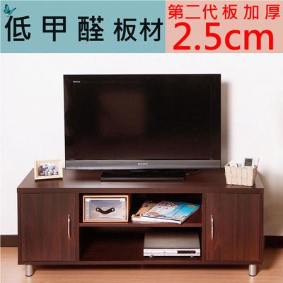 和風典藏雙門電視櫃/視聽櫃 TV002 (6折)