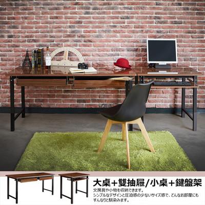 160+80公分低甲醛加大穩重型工作桌+二入抽屜&鍵盤架 TA056+57+K1D2 (6折)