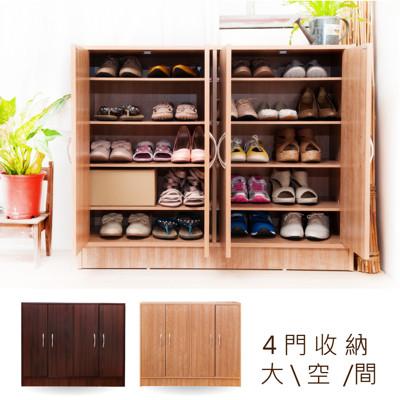 四門五層大容量鞋櫃/玄關櫃/書櫃/收納櫃/櫃子/鞋架/穿鞋椅/衣櫃/櫥櫃 SC002 (6折)