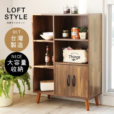 台灣製工業風三格附雙門收納櫃(實木腳) 書櫃 電器櫃 櫥櫃 邊櫃 BO093