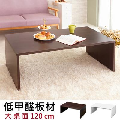 極簡風格和室大茶几桌/電腦桌 TA001 (6折)