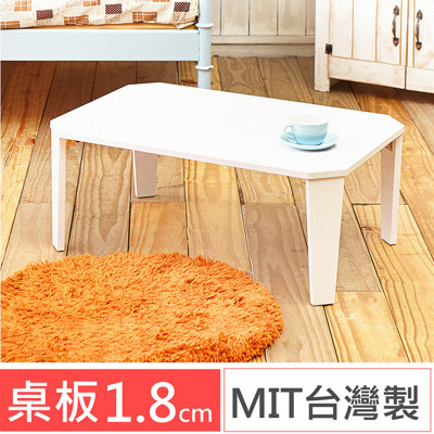日式經典鏡面和室桌/茶几桌/電腦桌/餐桌/咖啡桌 TA023 (6折)