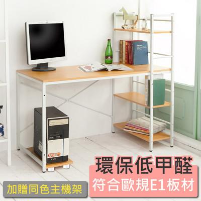 低甲醛馬卡龍粉彩層架書桌(加贈同色主機架) 電腦桌/辦公桌/工作桌/書架型書桌 TA011 (6折)
