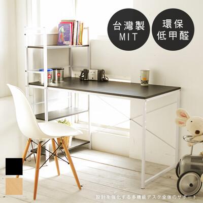 台灣製低甲醛120cm雙向層架電腦桌 書桌 辦公桌 工作桌 桌子 學生桌 學習桌 TA011