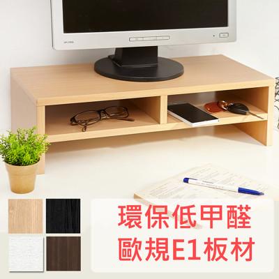 低甲醛防潑水多功能雙層螢幕桌上架 ST015 (4.3折)