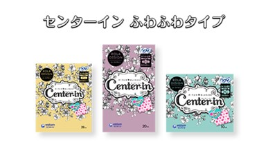 (ROLA 設計限定版)日本進口CENTER-IN綿柔衛生棉21CM*20片/21CM*28片 (7.5折)