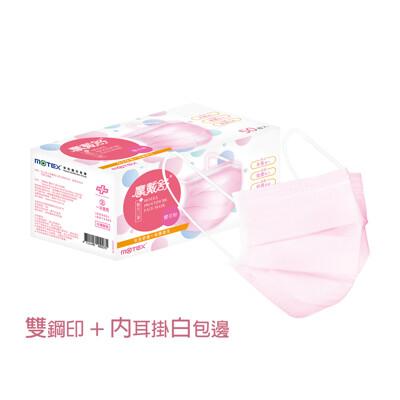 華新 摩戴舒醫用口罩50枚裝(1包50片)-櫻花粉 內耳式 (3.7折)