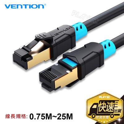 CAT6千兆高速網路線【15米/15M】純銅線芯 RJ45 雙屏蔽網路線 (6.8折)