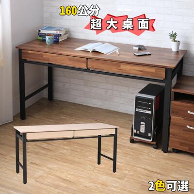桌子 工作桌 辦公桌 書桌 電腦桌 大桌面工業風電腦桌160cm雙抽 2色可選 MIT台灣製 宅貨