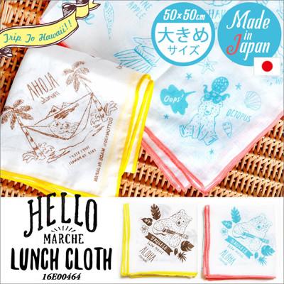 日本製紗布巾-Hello Marche.夏威夷熊系列( 藍/棕 ) (3.8折)