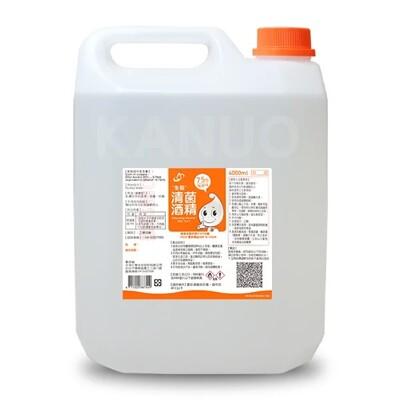 【生發】清菌酒精75% 單桶 (4公升/桶) (4.7折)