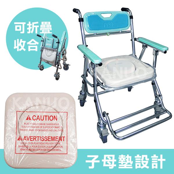 富士康摺疊馬桶椅 便器椅 洗澡椅 附輪可收合 fzk-4542 (綠色)