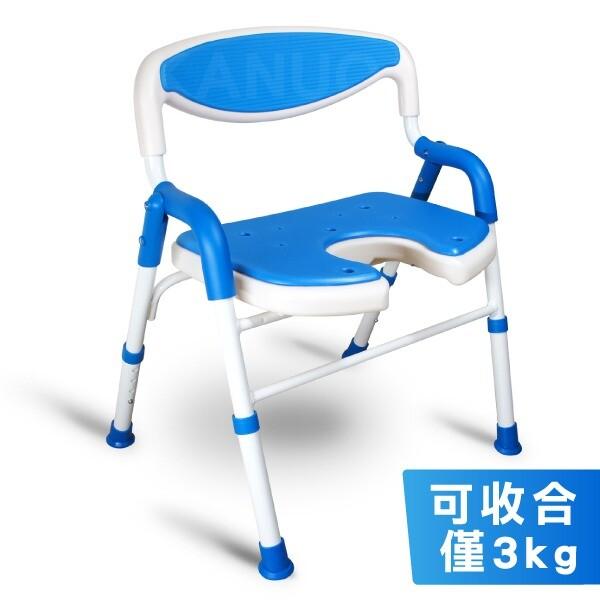 富士康 鋁合金洗澡椅 fzk-185 可收合  安全扶手 u型坐墊