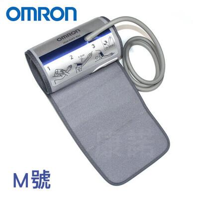 【康諾健康生活】歐姆龍OMRON 硬式壓脈帶-M號 (手臂式血壓計專用壓脈帶) (8折)