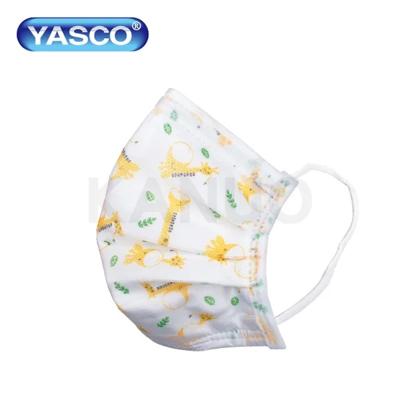 【YASCO昭惠】醫用口罩 兒童平面口罩 長頸鹿 (50入/盒) 雙鋼印 CNS14774 台灣製造 (4.8折)