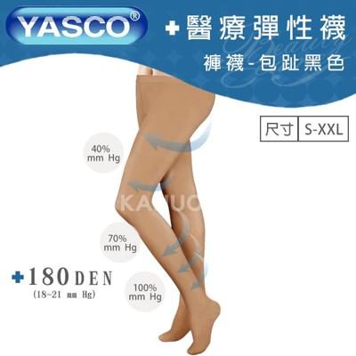 【YASCO】昭惠 醫療漸進式彈性襪x1雙 (褲襪-包趾-膚色) (7.5折)