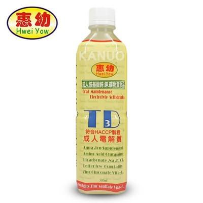 【康諾健康生活】惠幼 成人電解質 成人電TD3飲品 (500ml/瓶) (6.7折)