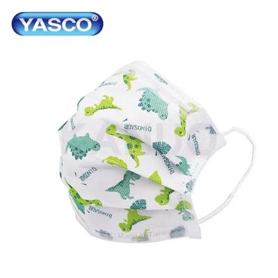 【YASCO昭惠】醫用口罩 兒童平面口罩 小恐龍 (50入/盒) 雙鋼印 CNS14774 台灣製造 (4.8折)