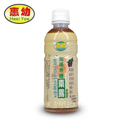 【康諾健康生活】惠幼 加纖無糖棗露 果露飲 (330ml/瓶) (6.7折)