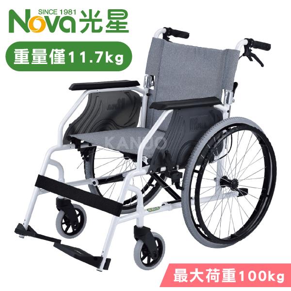 光星nova 輕量型手動輪椅 luga