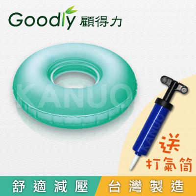 【Goodly顧得力】充氣凝膠坐墊 - 圓形