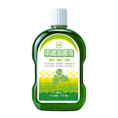 【康諾健康生活】萊禮 潔膚液 抗菌 除異味 500ml (4.7折)