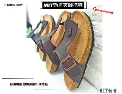 勃肯夾腳鞋 MIT情侶款拖鞋 台灣製造勃肯拖 DIINSTORY麂皮 創兆新鞋業 (3.3折)