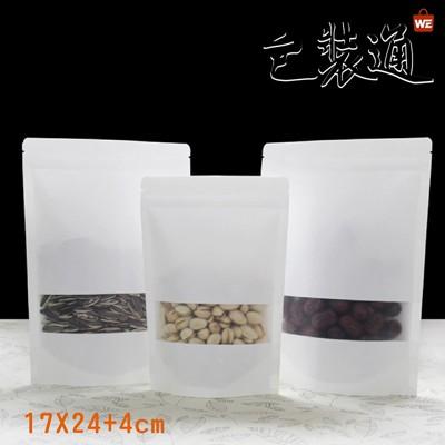 【包裝通】白牛皮霧面(半斤)開窗夾鏈立袋17x24+4cm/6入 (3.1折)